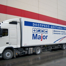 major-001