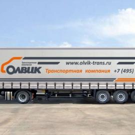 olvik-001
