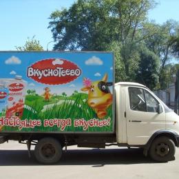 reklama-na-avto1