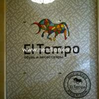 Оформление витрины обувного магазина «El Tempo»