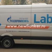 """Оклейка авто для """"Газпромнефть"""""""