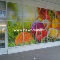 Оформление витрин в супермаркете