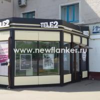 Оклейка фасада здания черной пленкой Oracal-641 ПОСЛЕ ОКЛЕЙКИ