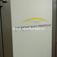 Оклейка офисной входной группы