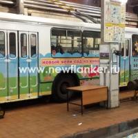 Оклейка троллейбуса