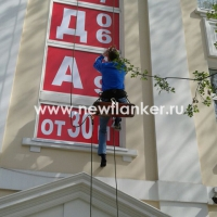 Реклама на фасад здания с применением пром.альпинистов